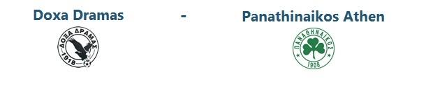 Doxa Dramas – Panathinaikos Athen | 29.01.2012 | 16:15